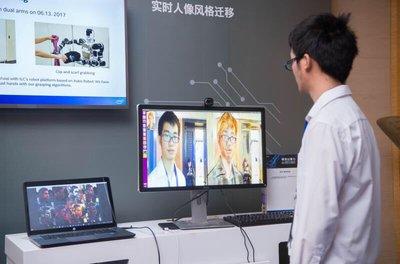 走进英特尔中国研究院 感受科技的性感与温度