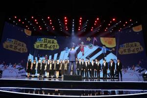 2017云南白药牙膏公益行助力山区教育