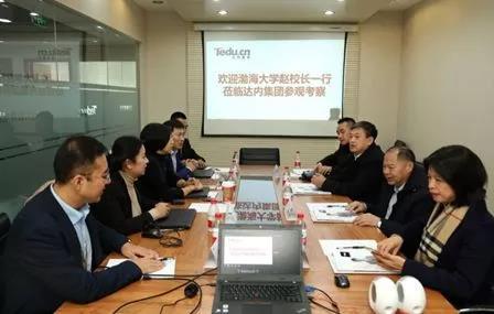 達內科技中標渤海大學人工智能體驗中心項目