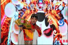 上海国际亲子博览会携手SMG呈现2019全新亲子行业展会
